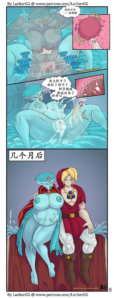 命运传承曲(K记翻译..