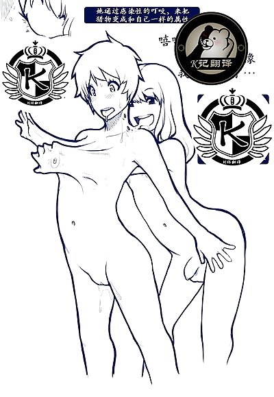 Kami Nitro史莱姆皮(K记翻译)